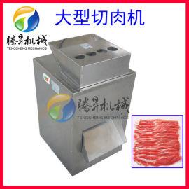 肉类切割设备/鲜肉切片机/切肉机/