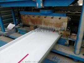 徐州厂家供应0.9厚65-400铝镁锰屋面板