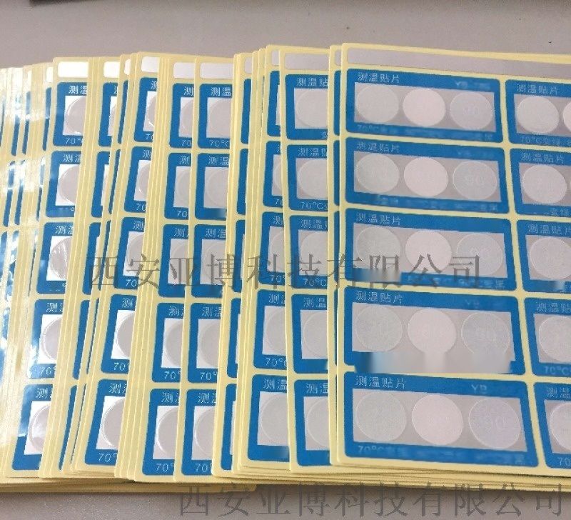 BCW1-60測溫貼片|變色測溫貼片哪余有賣