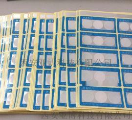 BCW1-60測溫貼片|變色測溫貼片哪裏有賣