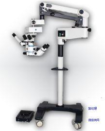 厂家直销眼科手术显微镜6D