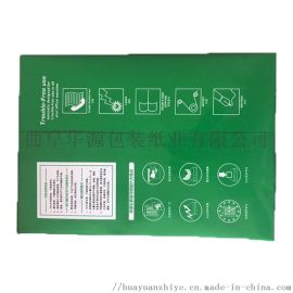 厂家直销70g80g打印复印纸a3a4学生用纸