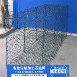 安全防护镀锌石笼网生产厂家