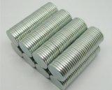 磁石  强力磁铁  耐高温磁铁