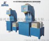 100吨单柱液压机 单柱小型液压机荣美液压
