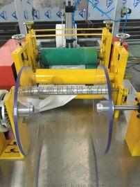 东莞双驰机械柔巾卷机器 优质无纺布后加工生产厂家