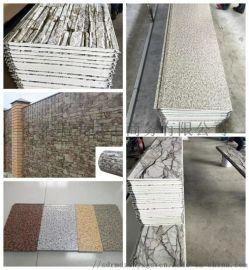 仿石材金属雕花板 旧楼改造外墙板 金属面外墙板