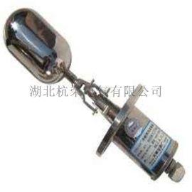 浮球液位开关QNP-10甲醇法兰