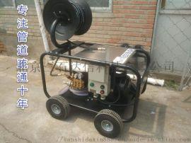 高压水管道疏通机型号HD16/33 (电机版)