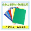 顏色厚度規格可定制中空板 萬通板廠家 量大優惠
