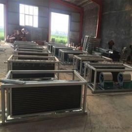 工业型KJZ-35矿井加热机组40主副井空气加热室设备