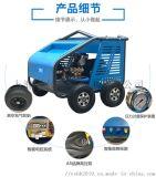 山東省榮成市高壓清洗機小廣告清洗機剝樹牆面翻新