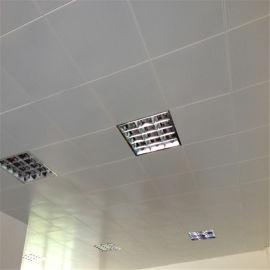 大润发  白色吊顶铝扣板 装饰城吊顶铝扣板