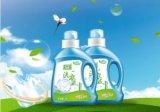 陕西省大美华欣专业从事高端植物洗衣液厂家等家用容器产品的经营