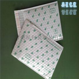 珠光膜气泡信封袋现货14*16+4CM