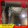 不鏽鋼工程案例 廠家高端定制不鏽鋼水波紋不鏽鋼板