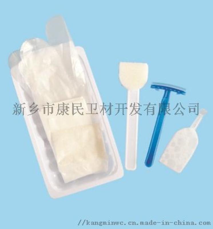 【康民】一次性使用备皮包︱备皮包︱医疗耗材