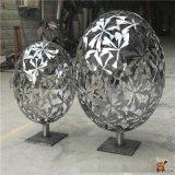 戶外園林景觀裝飾不鏽鋼鏤空球雕塑擺件來圖來樣定做