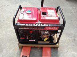 移动式便携式发电电焊机