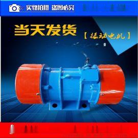 ZGY 16-1.1/6三相惯性振动器