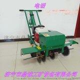 甘肃平凉厂家直销的草皮切线机 草皮切划线机厂家和使用视频