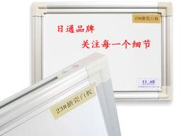 易写易擦写字白板学校用写字板树脂搪瓷铝合金边框白板