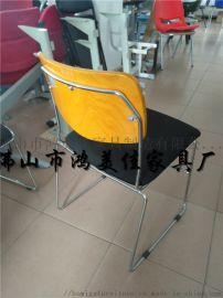 廠家定制木板靠背網布軟包實心鋼架會議椅