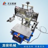 LA3050B小型丝印机 镜片丝印机 薄膜网印机