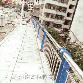 桥梁防撞护栏不锈钢栏杆立柱道路护栏桥梁护栏厂家