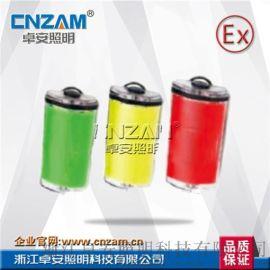 防爆方位燈ZFL4800紅 黃 綠公安消防