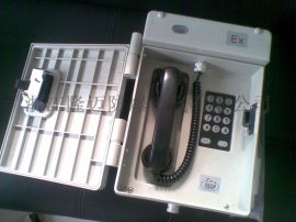 KTH防爆電話機