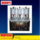 真空接触器     JCZ7-630/12