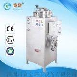 宽宝四氯甲烷废溶剂回收机