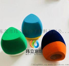 工厂直销麦克风防风海绵套 彩色话筒套