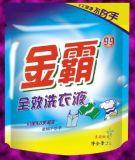 金霸99洗衣液(袋裝)