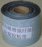 聚丙烯增强纤维管道防腐胶带