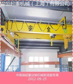 生产厂家直销2T 5T 10吨单梁行车 行吊 LD型电动单梁起重机