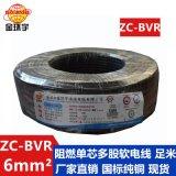 国标铜芯ZC-BVR6平方黄绿双色接地线家用装修电线金环宇厂家直销