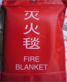 灭火毯、防火毯、阻燃毯价格、防火被报价