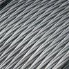 OPGW光缆 OPGW-12B1-110[133; 63] 12芯单模光纤 110截面 电力光缆
