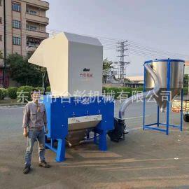 厂家直销工程塑料破碎机  塑料粉碎机碎料机 塑胶水口料粉碎机