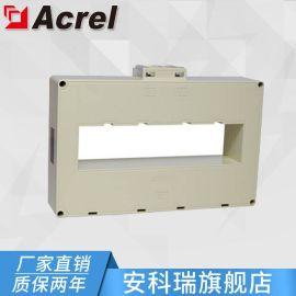 安科瑞AKH-0.66/II 220*50II 6000/5A型电流互感器