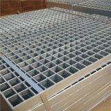 广东热镀锌平台钢格栅板工厂定制Q235踏步板重型钢格板发货及时