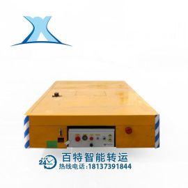 物料搬运智能无轨遥控平板车 电动自动装卸转运过跨机器平台定制