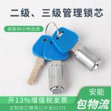 锁芯 ABS塑料工程安全挂锁锁芯 激光打标0号锌二级管理锁芯