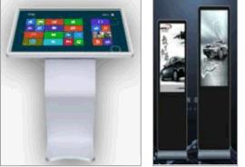 江海KH3200-C 查询机 信息发布终端一体机 数字媒体发布系统 比赛字幕实时显示系统