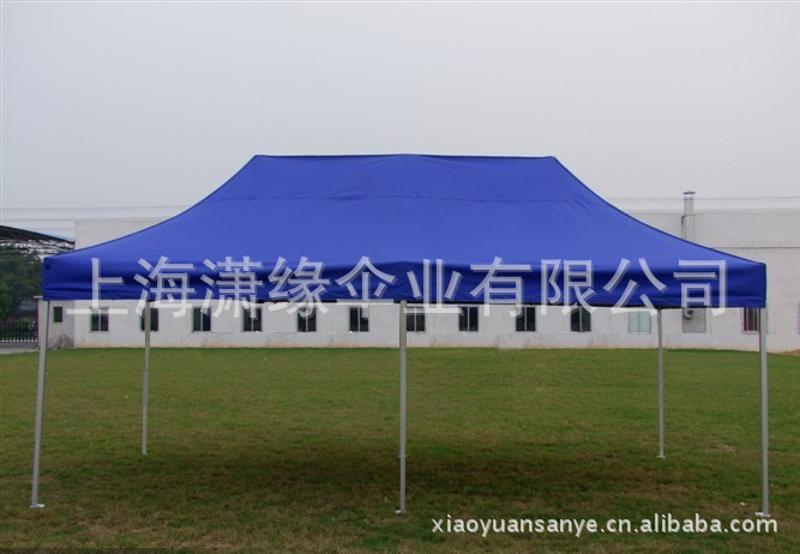 3*6米四脚伞篷3X6米广告帐篷定做