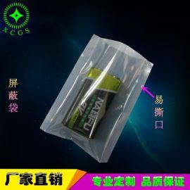 廠家定制PCB版靜電包裝運輸袋 **平口袋