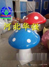 玻璃钢厂定制玻璃钢蘑菇 大型卡通蘑菇 玻璃钢景观雕塑来图定制