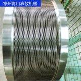 颗粒机配件,  压辊压轮不锈钢合金钢环模